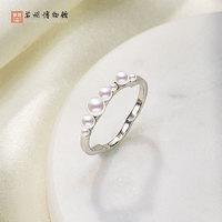 苏州博物馆 海棠花窗贝珠戒指 六角花窗戒指 时尚首饰饰品 送礼礼品