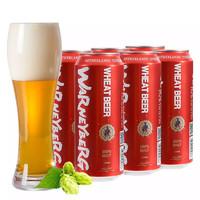 Warney Berg 沃尼伯格 全麦白啤 500ml*6罐