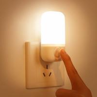 心有所属 插电小夜灯卧室床头灯母婴哺乳起夜灯喂奶婴儿灯儿童伴睡灯夜光灯插座壁灯L-608