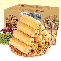 夹心米果卷糙米能量棒 海苔味*1箱约50根(280g)