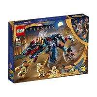 LEGO 乐高 Marvel漫威超级英雄系列 76154 变异者伏击