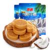 Nanguo 南国 特浓椰子糖 200g*3袋