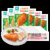 ishape 优形 鸡胸肉组合装 混合口味 870g
