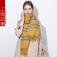 shanghai story 上海故事 10024752291933 格子围巾