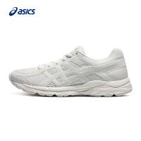 ASICS 亚瑟士 GEL-CONTEND 4 女款跑鞋