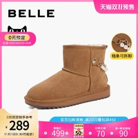 BeLLE 百丽 B0686DD1 女士雪地靴
