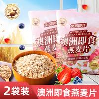 优佳 原味即食纯燕麦片 1kg