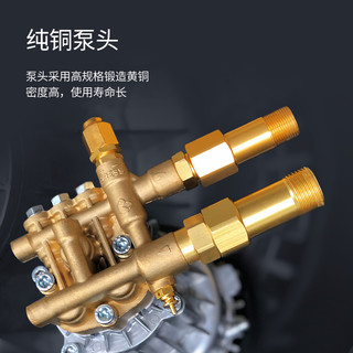 LAVOR 意大利拉瓦高压水枪强力洗地商用洗车机家用大功率庭院清洗机水泵