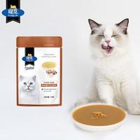 Fussy Cat 喵觅 猫汤包进口补水软包40g