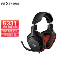 logitech 罗技 G)G431 头戴式有线环绕声游戏耳机麦克风 电脑电竞耳麦  APEX吃鸡耳机 G331