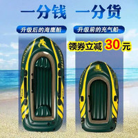 INTEX 海鹰橡皮艇加厚充气船皮划艇冲锋舟钓鱼船2/3/4人折叠气垫船