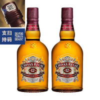 CHIVAS 芝华士 「自营配送」一瓶一码 芝华士12年(Chivas)威士忌 原装进口洋酒 芝华士12年 500ml*2瓶