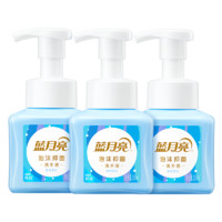 Bluemoon 蓝月亮 抑菌泡沫洗手液 长效抑菌温和 255ml*3瓶 琥珀雪松
