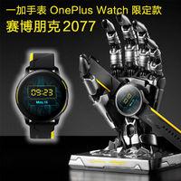 OnePlus 一加 Watch一加手表赛博朋克2077限定版 运动手表