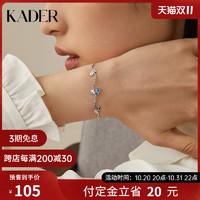 KADER 卡蒂罗 枝蔓925纯银女手链女生ins小众设计气质手饰生日礼物2021新