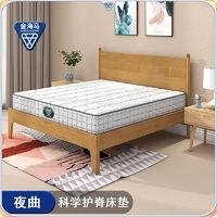Kinhom 金海马 弹簧床垫席梦思简约皮艺床软床1.51.8护脊适中家用睡垫整套