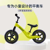 COOGHI 酷骑 儿童平衡车无脚踏2岁3岁宝宝滑步车男女孩自行车滑行车S3
