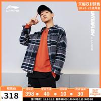 LI-NING 李宁 CF MARS格子衬衫男秋季2021新款开衫长袖翻领男装翻领运动服