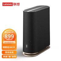 Lenovo 联想 个人云A1  nas网络存储私有 家庭云存储 网络硬盘 家庭服务器云盘 黑金版 2T
