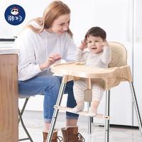 潮物 儿童餐椅宜家宝宝餐椅婴儿多功能轻捷便携吃饭安全座椅男女孩餐桌椅 米色小熊坐垫