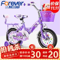 FOREVER 永久 儿童自行车女童单车3岁4-6-10岁12/14/16/18/20寸中大童小孩自行车