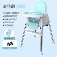 儿童餐椅宝宝多功能柔软座垫+餐盘+溜溜车