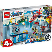 LEGO 乐高 超级英雄系列 76152 洛基之怒