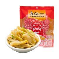 乌江 涪陵榨菜丝 30g*10袋