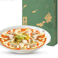 PLUS会员:满家乐 去骨巴沙鱼片 金汤酸菜鱼 350g