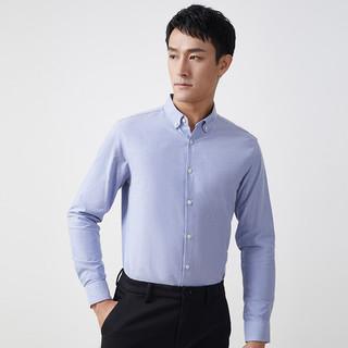 Hodo 红豆 HODO红豆男装 男士长袖衬衫 2021秋季新款舒适柔软全棉牛津纺长袖衬衫男