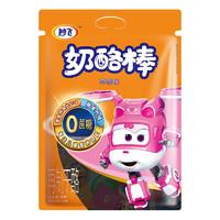 milkfly 妙飞 0添加蔗糖奶酪棒500g-草莓味