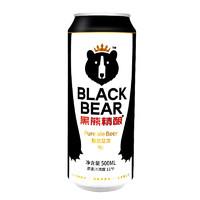 黑熊精酿 原浆艾尔啤酒