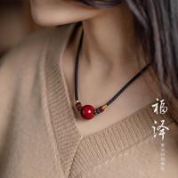 蝶恋石 14mm单珠朱砂转运锁骨项链