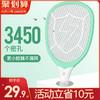 雅格电蚊拍充电式家用超强力锂电池USB加密大网面打蚊子苍蝇正品 D701