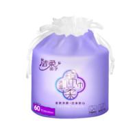C&S 洁柔 Face系列 棉柔巾 60节(20*20cm)