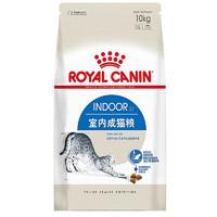 PLUS会员:ROYAL CANIN 皇家 I27 室内成猫全价粮 10kg