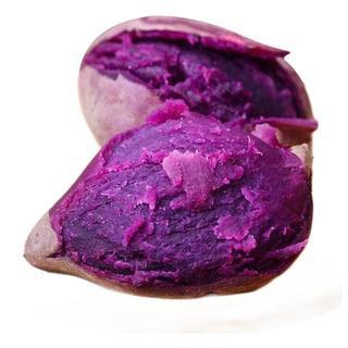 新鲜小紫薯  25-40个左右  净重5斤