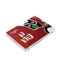 18日0点:FANXIANG 梵想 S100 SATA3.0 固态硬盘 256GB