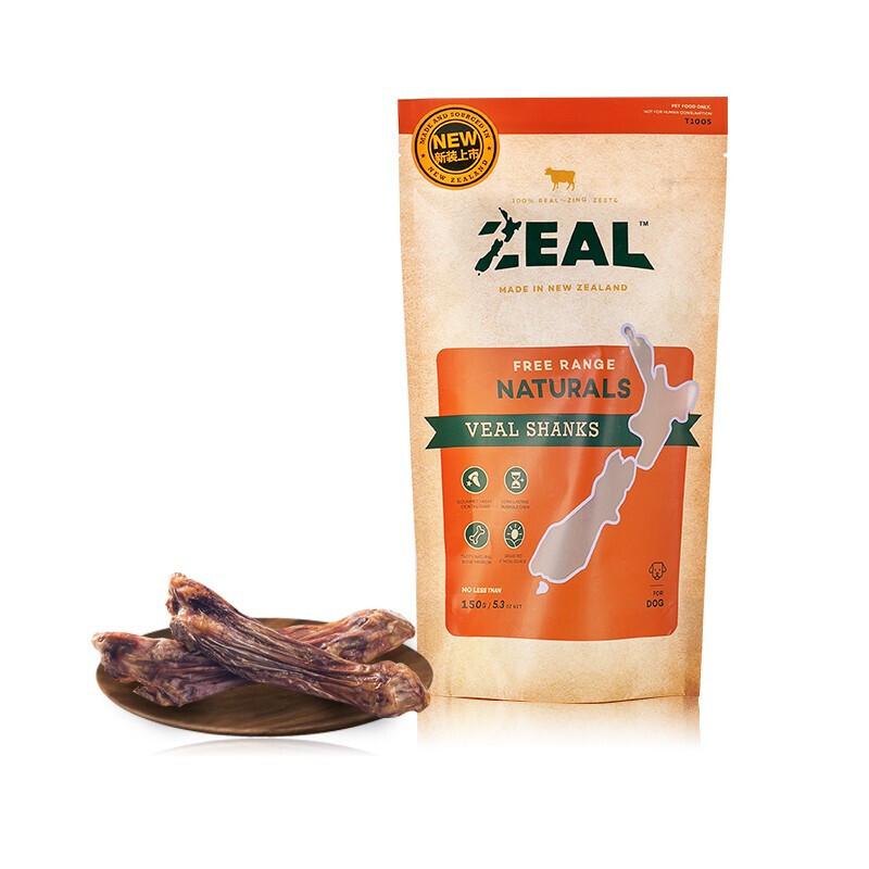 ZEAL 狗零食 小牛腿 150g