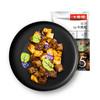 大希地 牛肉粒黑椒生鲜牛肉138g*3速冻半成品