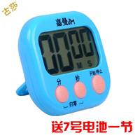 嘉曼 厨房定时器计时器提醒器大声学生器电子闹钟秒表可爱番茄钟 升级款白色- 大屏幕 寿命长