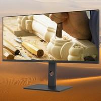 Innocn 联合创新 34C1Q 34英寸IPS电脑显示器 (75Hz、3440*1440、5ms、HDR400)