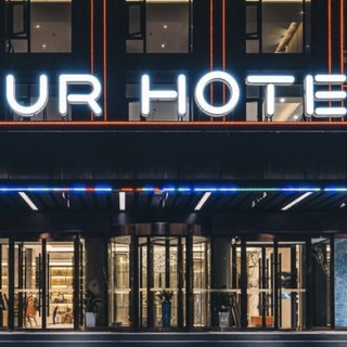 周末通用!杭州千岛湖中心码头亚朵酒店 高级湖景双床房1晚(含早)