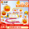 五和 小黄鸭儿童碗宝宝辅食碗水杯吃饭碗婴儿餐盘套装卡通可爱餐具 小黄鸭四格盘DK-W3029