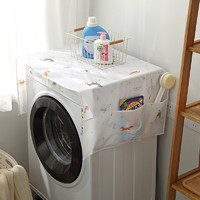 嘉洛斯 洗衣机罩冰箱盖布防尘罩