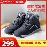足力健 老人鞋男爸爸冬季加厚高帮羊毛鞋中老年健步鞋加绒男士棉鞋  36 深紫色女款(20603)