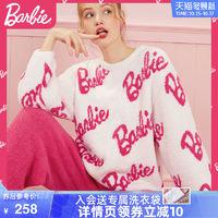 BARBIE 珊瑚绒睡衣女士2021年新款秋冬加绒加厚家居服套装 m 白色套装