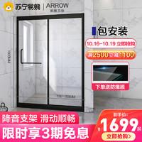 箭牌 整体干湿分离隔断弧形卫生间洗澡间浴室浴屏不锈钢淋浴房 亮银太空铝一字型淋浴房1.2-1.29M*8MM一固一移