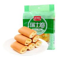 PLUS会员、有券的上:PANPAN FOODS 盼盼 瑞士卷 香蕉味 内装12枚 共240g