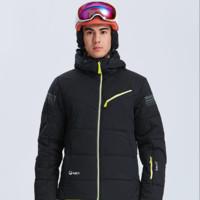 HALTI 哈尔迪 H059-2229 男士防风透气双板滑雪服
